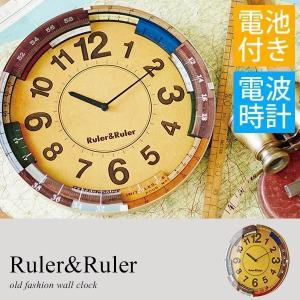 電波時計 北欧 時計 インテリア雑貨 壁掛け おしゃれ 掛け時計 カフェ アンティーク CL-9584 Ruler&Ruler|arne-rack