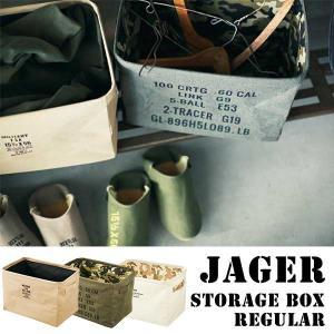 収納ボックス 折りたたみ おしゃれ ストレージボックス 布 小物入れ アメリカン 雑貨 ミリタリー|arne-rack