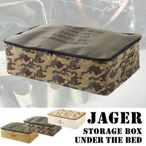 収納ボックス おしゃれ 折りたたみ 衣類 布 ストレージボックス 小物入れ ミリタリー シンプル ハンサム ファスナー ベッド下 四角 整理整頓 プレゼント ギフト|arne-rack