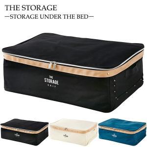 収納ボックス おしゃれ 折りたたみ 衣類 布 ストレージボックス 小物入れ 北欧 シンプル カジュアル ファスナー ベッド下 綿 四角 整理整頓 プレゼント ギフト|arne-rack