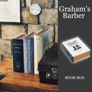 置物 小物入れ ボックス アンティーク レトロ調 メンズテイスト 本型 ブック型 収納ボックス Book storage box ブックストレージボックス 一人暮らし|arne-rack