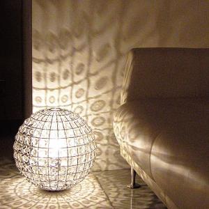 間接照明 おしゃれ 人気 フロアライト フロアスタンド 床置照明 ビジュ Bigiu floor lamp 北欧 カフェ DI CLASSE ディクラッセ|arne-rack