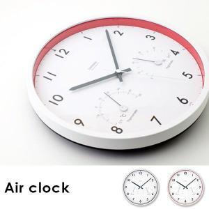 掛け時計 スイープムーブメント レムノス 電波 北欧 カフェ 電波時計 湿度計付 アナログ時計 Air clock エアークロック LC09-11W Lemnos|arne-rack
