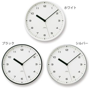 掛け時計 おしゃれ 北欧 シンプル ウォールクロック デザイナーズ 時計 モダン 置き掛け兼用 Urban clock  LC10-03 Lemnos レムノス|arne-rack