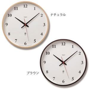 掛け時計 レムノス 電波 北欧 カフェ 壁掛け時計 おしゃれ 電波掛時計 Lemnos Plywood clock プライウッドクロック LC05-01W|arne-rack