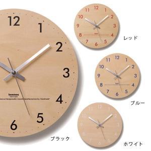 掛け時計 ナチュラル 木製 壁掛け 時計 モダン ウォールクロック 置き時計 兼用 palabora/w T1-0306|arne-rack
