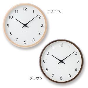 壁掛け時計 おしゃれ 電波時計 アナログ時計 電波掛け時計 カンパーニュ Campagne PC10-24W ナチュラル/ブラウン ナチュラルなインテリア雑貨|arne-rack
