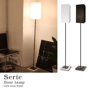 フロアライト 照明 フロアランプ ライト おしゃれ フロアスタンド スペース スリム ホワイト ブラック 間接照明 照明器具 セリエ Serie floor lamp|arne-rack