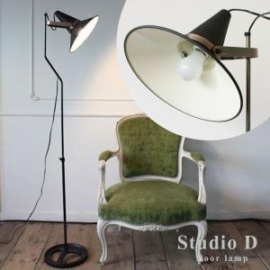 間接照明 おしゃれ 人気 フロアランプ フロアライト LF4463BK Studio D floor lamp スタジオD ディクラッセ DI CLASSE|arne-rack