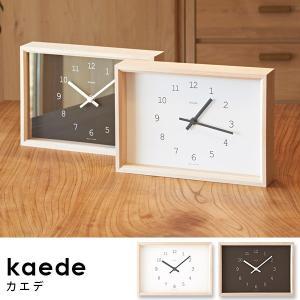 置き時計 置時計 アナログ 木製 Kaede カエデ NY14-02 ホワイト/ブラウン|arne-rack