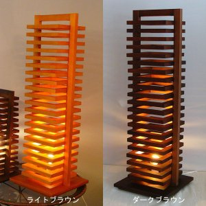 アジアン雑貨 和風 照明器具 和モダン スタンドライト 間接照明 フロアスタンド ヒキダシ hikidashi floor stand|arne-rack