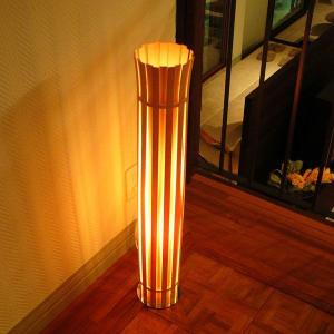 スタンドライト 間接照明 おしゃれ 人気 照明器具 床置き照明 美しい光のグラデーション 木製フロアライト CROWN フロアスタンド DF-020|arne-rack
