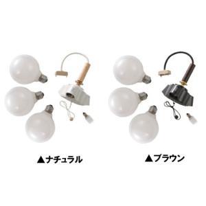3灯ソケットセット 電球&ソケット 300W 木柄付50cmコード arne-rack