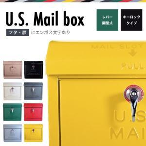 郵便ポスト 郵便受け レトロ アメリカン おしゃれ ポスト 新聞入れ メールボックス TK-2075 U.S. Mail box|arne-rack