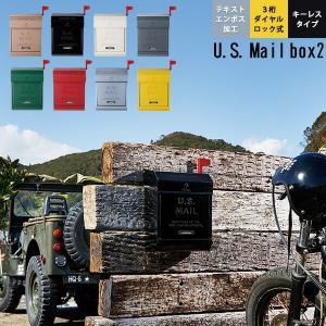 ポスト 郵便受け 壁掛け 壁付け 郵便ポスト アメリカン レトロ おしゃれ スリム メールボックス U.S. Mail-box2 送料無料|arne-rack