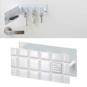 鍵 玄関 キーフック マルチマグネットキーフックタイル 小物入れ 鍵掛け|arne-rack