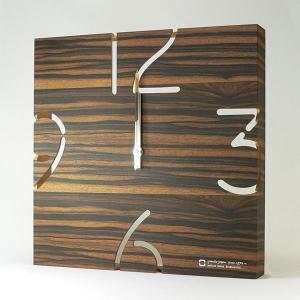 木製 壁掛け時計 おしゃれ 電波掛時計 電波時計 YK10-102 PUZZLE 電波時計 黒檀 ヤマト工芸|arne-rack
