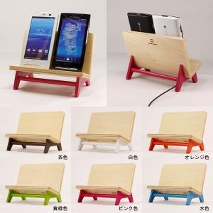 スマホスタンド 木製 YK12-011 benchi|arne-rack