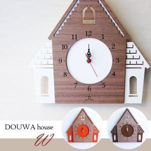 壁掛け時計 おしゃれ インテリア 時計 壁掛け 北欧 カフェ 掛け時計 木製 家モチーフ YK14-001 DOUWA house W ブラウン ホワイト レンガ色 ヤマト工芸|arne-rack