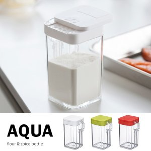 [山崎実業]小麦粉&スパイスボトル アクア ホワイトの商品画像|ナビ