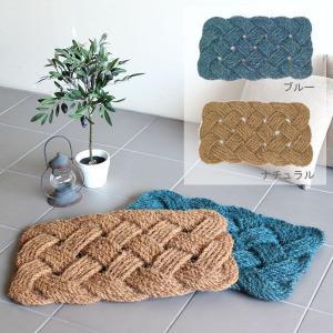 サイズ:縦400 横600 mm 材質:コイヤー(ココヤシの繊維) カラー:ナチュラル/ブルーからお...