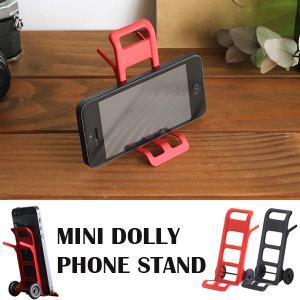 スマホスタンド かわいい 二輪車 スマートフォンホルダー おしゃれ おもしろ雑貨 STAND MINI DOLLY|arne-rack