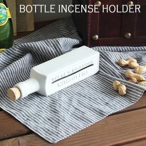 お香立て おしゃれ インセンスホルダー お香 セラミック ボトル型 ヴィンテージ インテリア雑貨|arne-rack