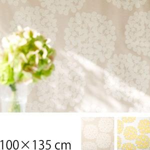 カーテン Float (フロート) 〜漂う〜 100×135cm 2枚入り サイズ:幅1000 高さ...