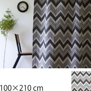 カーテン Saana (サーナ) 100×210cm 2枚入り サイズ:幅1000 高さ2100 m...