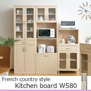 食器棚 幅60 カントリー 食器 収納 ガラス キッチンボード ハイタイプ おしゃれ 木目 木製 北欧 カフェ|arne-rack