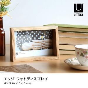 umbra umbra エッジフォトディスプレイ4x6 ナチュラル 21004215390の商品画像|ナビ