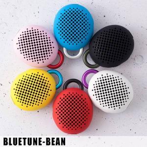 bluetoothスピーカー ワイヤレススピーカー 軽量 旅行 DVM002 BLUETUNE-BEAN|arne-rack