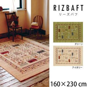 ラグマット おしゃれ アジアン 絨毯 カーペット カフェ 160×230cm ホットカーペットカバー対応|arne-rack