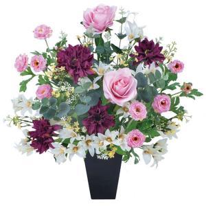光触媒 観葉植物 インテリア 花 フェイクフラ...の関連商品2