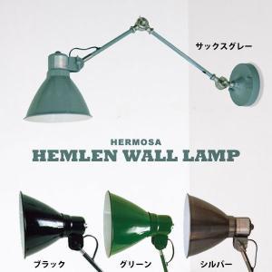 ウォールライト 北欧 アンティーク おしゃれ インダストリアル ランプ LED対応 天井照明 壁面 玄関 廊下 ヴィンテージ風 EN-007 W INDUSTRY WALL LAMP arne-rack