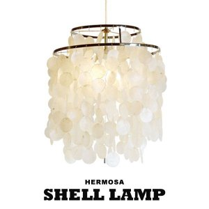 ペンダントライト 北欧 2灯 ペンダントランプ プルスイッチ付き LED対応 おしゃれ シェルランプ LCPL-0007 SHELL LAMP|arne-rack