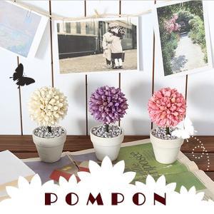 ドライフラワー インテリア 造花 花材 素材 ボトル ギフト ボタニカル おしゃれ 花 flower 白 かわいい ピンク 庭 リース 価格 雑貨 ベランダ 植木 花瓶|arne-rack