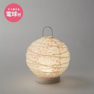 サイズ:直径140 高さ180mm 材質:桜柄入り和紙 電球タイプ:LED(ON/OFFスイッチ) ...
