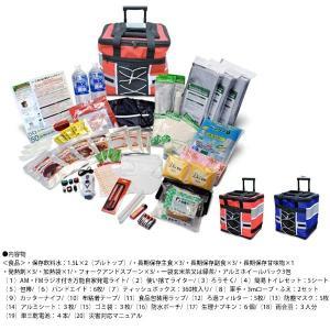 防災セット 家族 キャリー 保存食 水 ライト ラジオ トイレ 防災 バッグ EX48SESMIT-ORサバイバルローラーバッグ オリジナル arne-rack