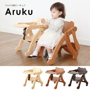 ベビーチェア ロータイプ テーブル付き 折りたたみ 木製 椅子 熊 クマ デザイン かわいい キッズチェア おしゃれ|arne-rack