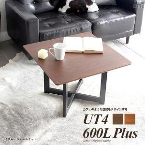 テーブル ローテーブル 60 ウォールナット 木製 カフェテーブル センターテーブル 高さ40cm 正方形 UT4-600L プラス|arne-rack