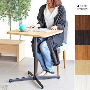 カフェテーブル ダイニングテーブル 幅60cm 高さ70cm 北欧 コンパクト ソファーテーブル cafe-SP606023TD|arne-rack