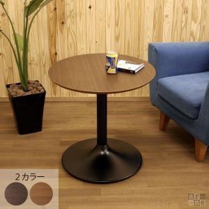 カフェテーブル 丸 テーブル 高さ60cm 木製 北欧 おしゃれ リビング パソコンテーブル 円形 UT-600H|arne-rack