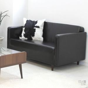 二人掛け ローソファー 待合室 ソファ 2人掛け コンパクト レザー 2人掛けソファー 合皮 オフィス Baht arne-sofa