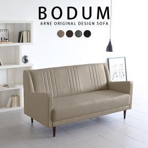 三人掛けソファー ハイバック 北欧 日本製 ソファー レザー 3人掛け ソファ Bodum 3P|arne-sofa
