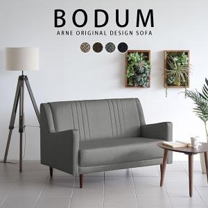 ソファー ソファ レザー 2人掛け 北欧 レトロ 二人用ソファー カフェ Bodum 2P ミッドセンチュリー インテリア 家具|arne-sofa