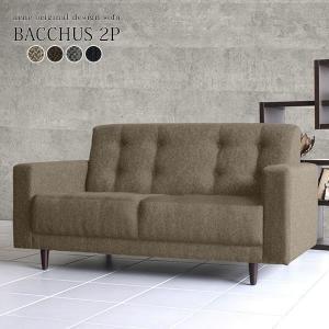 2人掛けソファー コンパクト おしゃれ ソファー 布張り 北欧 2人用ソファー arne Bacchus 2P ファブリック|arne-sofa