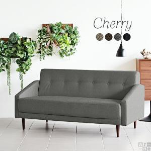 三人掛けソファー 安い 3人掛けソファー 日本製 北欧 おしゃれ Cherry 3P オクトテアトル arne-sofa