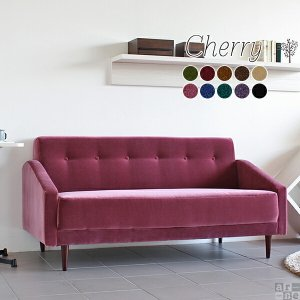 三人掛けソファー 安い 3人掛けソファー 日本製 北欧 おしゃれ Cherry 3P モケット arne-sofa