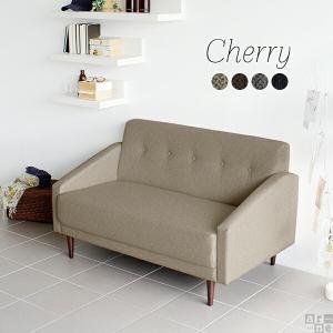 2人掛けソファー 北欧 シンプルモダン おしゃれ 二人掛けソファ ソファー 日本製 Cherry 2P オクトテアトル arne-sofa